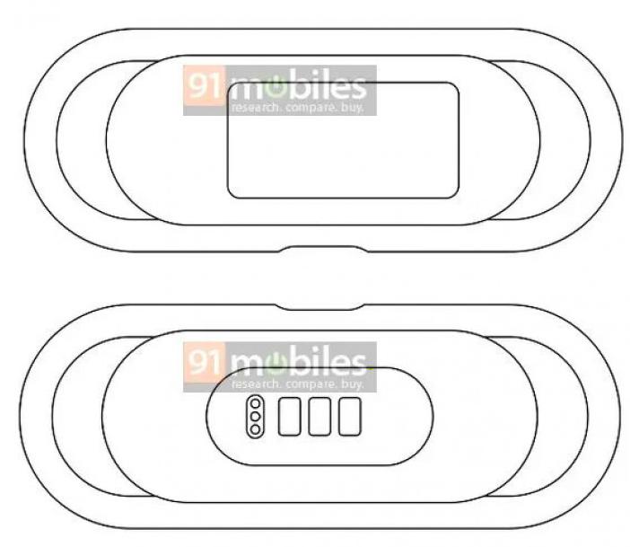 Oppo patent görselleri