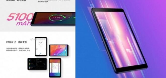 Huawei MediaPad C3-00