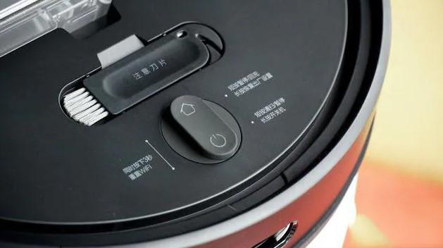 MIJIA Robot Vacuum Cleaner